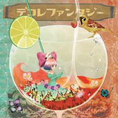 デコレファンタジー (Dekore Fantaji) - Akai SuiseiP