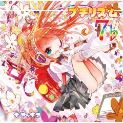 プチリズム 7♭ (Petit Rhythm 7♭)