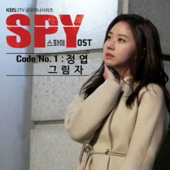 Spy OST Code NO.1 - Jung Yup