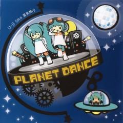 PLANET DANCE - U-ji