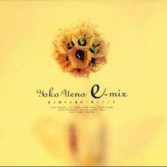 Yoko Ueno e-mix - Yoko Ueno