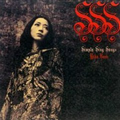 SSS-Simply Sing Songs - Yoko Ueno