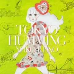 Tokyo Humming - Yoko Ueno