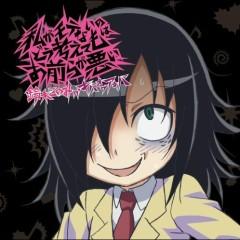 Watashi ga Motenai no wa Dou Kangaetemo Omaera ga Warui (feat. Kiba of Akiba)