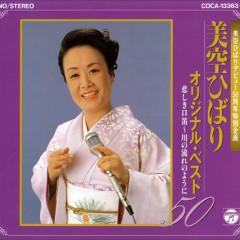 Original Best Disc 1