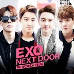 Beautiful (EXO Next Door OST)