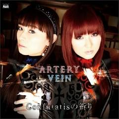 Confutatis no Inori - ARTERY VEIN
