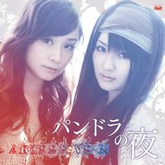 Pandora no Yoru - ARTERY VEIN