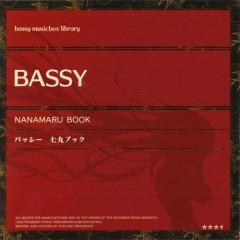 Nana Maru Bukku (七丸ブック) CD2