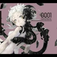 0001: A galaxy odyssey