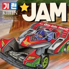 Jam - Kirin