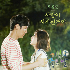 Glorious Days OST Part.2