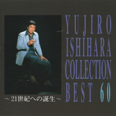 Yujiro Ishihara Collection Best 60 CD4