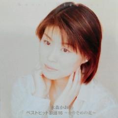 ベストヒット歌謡16 ~かりそめの花~ (Best Hit Kayou 16 ~Karisome no Hana~) - Kaori Mizumori