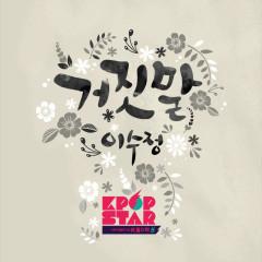 K-POP STAR Season 5 – LIES