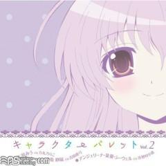 Mashiro-iro Symphony Character Songs - Character Palette Vol.2