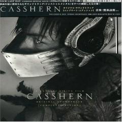 Casshern OST (CD1)