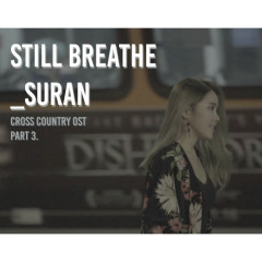 Cross Country OST Part.3 - Suran