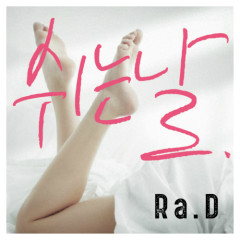 Day Off (Single) - Ra.D