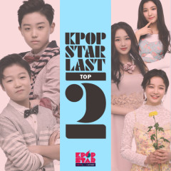 KPOP Star Season 6 Top 2 (Mini Album)