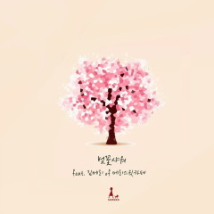 Cherry Blossom Shower (Single) - Semoro