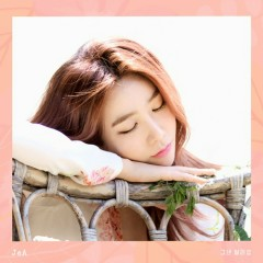 You're Different (Single) - JeA