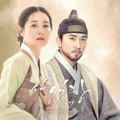 Saimdang, Memoir Of Colors OST