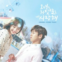 The Liar And His Lover OST