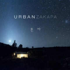 Alone (Single) - Urban Zakapa
