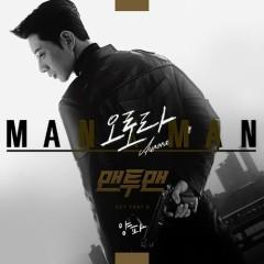 Man To Man OST Part.6