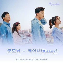 Fight For My Way OST Part.2