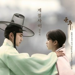 Master Of The Mark OST Part.5 - Kim Yeon Ji