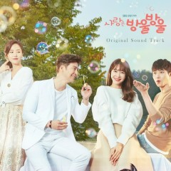 Love Is Bubble OST
