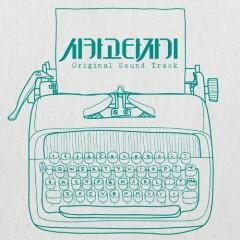 Chicago Typewriter OST