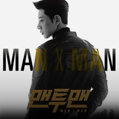 Man To Man OST