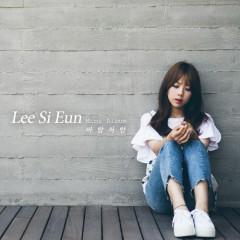 Like The Wind (Mini Abum) - Lee Si Eun