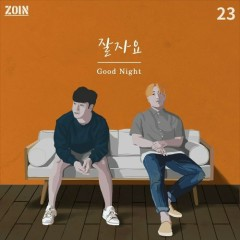 Good Night (Single) - Zoin