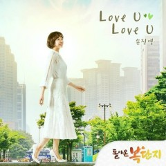 Return Of Bok Dan Ji OST Part.1 - Son Jin Young