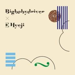 Big Baby Driver X E Hyeji  (Mini Album)