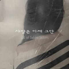 Love iIs No More ( Single)