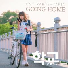 School 2017 OST Part.3 - Tarin