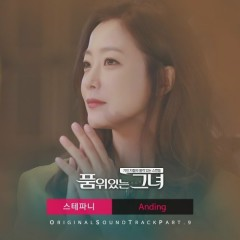 Woman Of Dignity OST Part.9