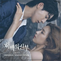 The Bride Of Habaek 2017 OST