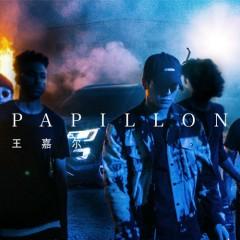 Papillon (Single)