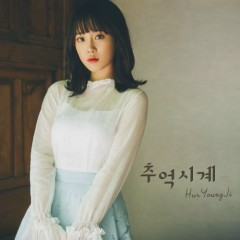 Memory Clock (Single) - Hur Young Ji