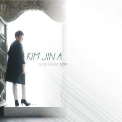 Kim Jina Vol.1 (Single) - Kim Jina