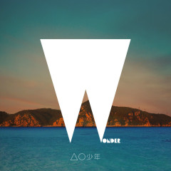 Wonder (Single)