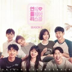 Loveplaylist2 OST