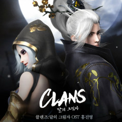 Clans: Shadow Of The Moon OST - Hong Jin Young