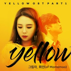 Yellow OST Part.1 - WheeIn
